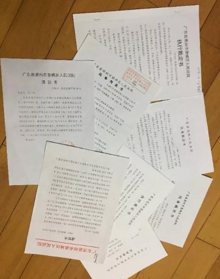 """医药商业--是""""一事不再审""""还是恶意执法?恳请惠州市惠城区法院公开回答"""